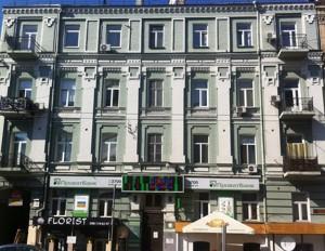 Квартира Шота Руставелі, 24, Київ, Z-464509 - Фото