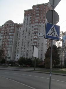 Магазин, R-1871, Перемоги просп., Київ - Фото 2