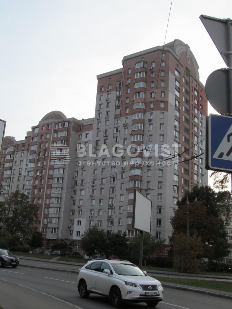 Квартира Z-888812, Победы просп., 125, Киев - Фото 1