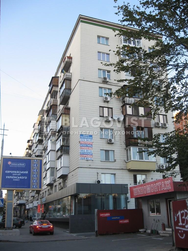 Магазин, P-22324, Велика Васильківська, Київ - Фото 2