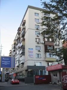 Квартира Большая Васильковская, 131, Киев, Z-769724 - Фото 4