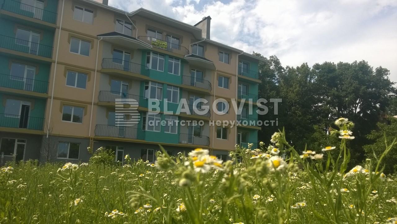 Квартира F-43625, Абрикосовая, 4, Гатное - Фото 2