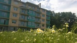 Квартира Абрикосова, 4, Гатне, F-43625 - Фото 1