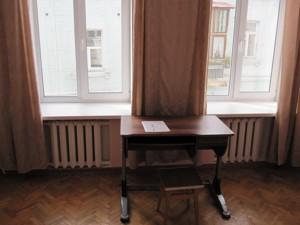 Квартира X-22095, Антоновича (Горького), 7в, Киев - Фото 7