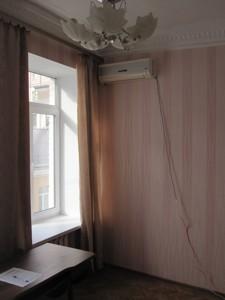 Квартира X-22095, Антоновича (Горького), 7в, Киев - Фото 8