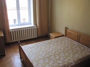 Квартира X-22095, Антоновича (Горького), 7в, Киев - Фото 10
