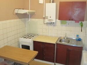 Квартира X-22095, Антоновича (Горького), 7в, Киев - Фото 13