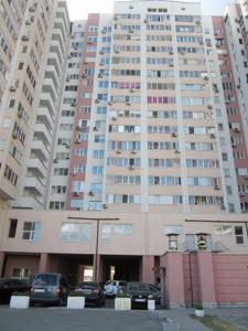 Квартира Кадетский Гай, 6, Киев, Z-915135 - Фото3