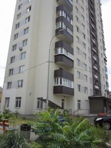 Квартира Инженера Бородина (Лазо Сергея), 6а, Киев, A-110754 - Фото 26