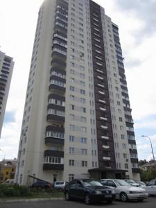 Квартира Инженера Бородина (Лазо Сергея), 6а, Киев, A-110754 - Фото 1