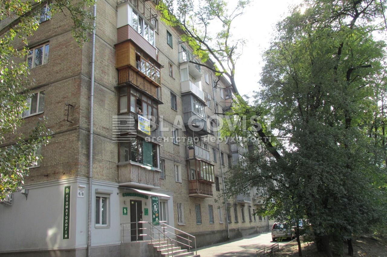 Квартира Z-628896, Тверський тупик, 6/8, Київ - Фото 2