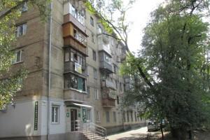 Квартира Тверской тупик, 6/8, Киев, Z-328116 - Фото