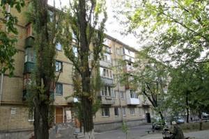 Квартира Z-628896, Тверський тупик, 6/8, Київ - Фото 4