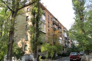 Квартира Тверской тупик, 9, Киев, E-37791 - Фото