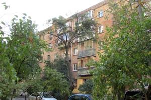 Квартира Тверський тупик, 9, Київ, Z-675412 - Фото3