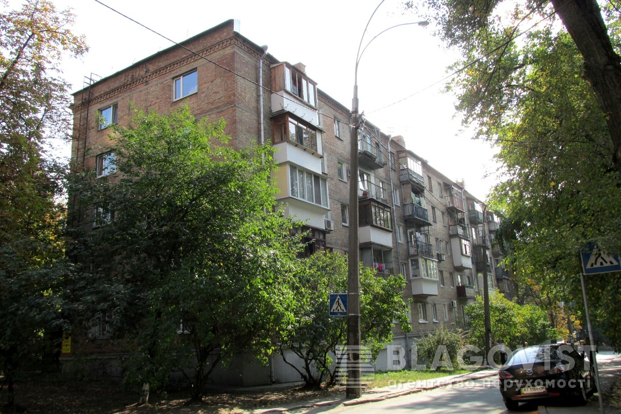 Квартира R-20176, Тверський тупик, 10, Київ - Фото 2