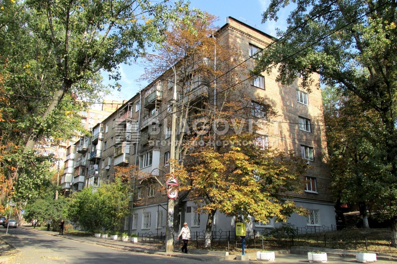 Квартира R-20176, Тверський тупик, 10, Київ - Фото 1