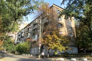 Квартира Тверський тупик, 10, Київ, R-20176 - Фото1