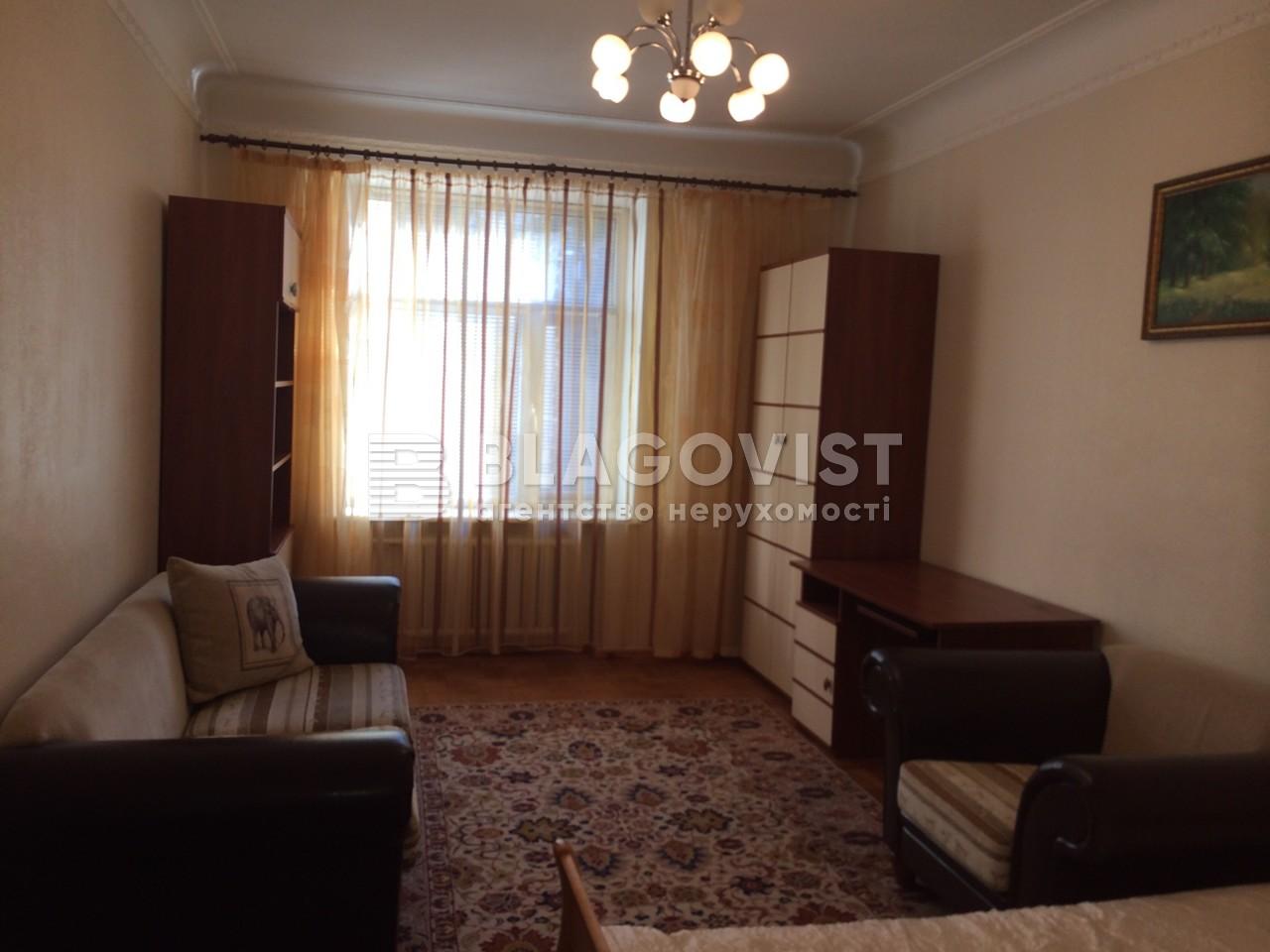 Квартира H-21443, Круглоуниверситетская, 17, Киев - Фото 9