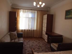 Квартира Круглоуниверситетская, 17, Киев, H-21443 - Фото 7