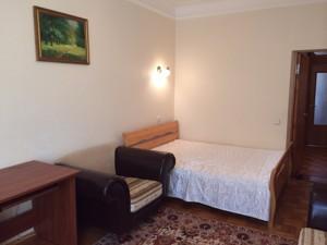 Квартира Круглоуниверситетская, 17, Киев, H-21443 - Фото 9