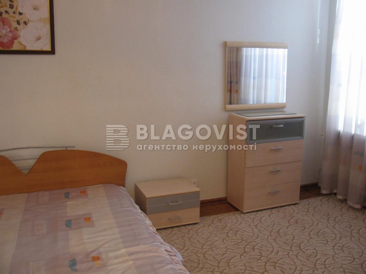 Квартира H-21443, Круглоуниверситетская, 17, Киев - Фото 8