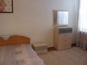 Квартира Круглоуниверситетская, 17, Киев, H-21443 - Фото 6