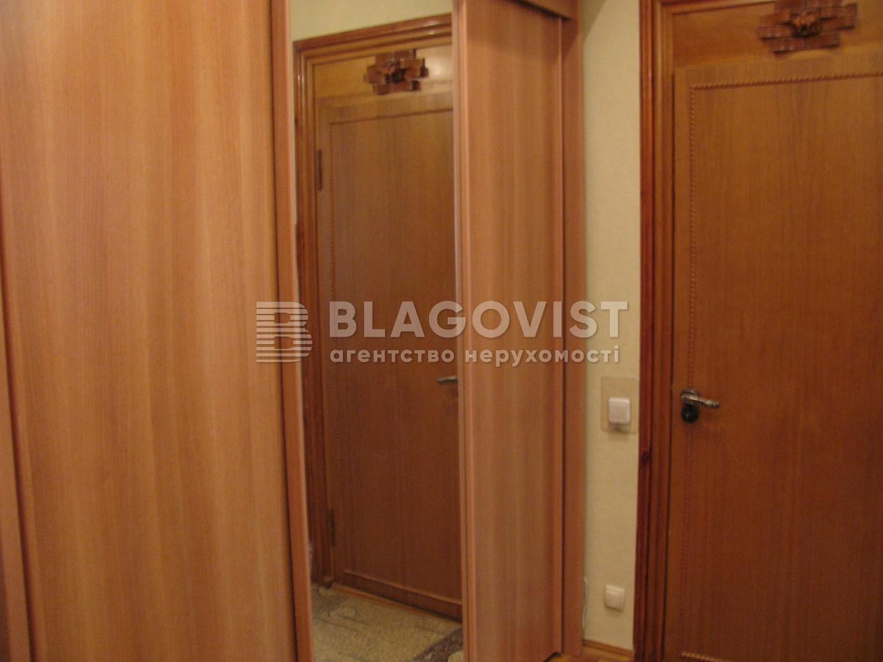 Квартира H-21443, Круглоуниверситетская, 17, Киев - Фото 23