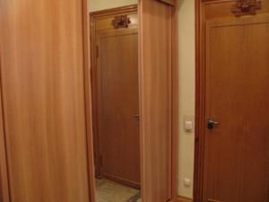 Квартира Круглоуниверситетская, 17, Киев, H-21443 - Фото 21