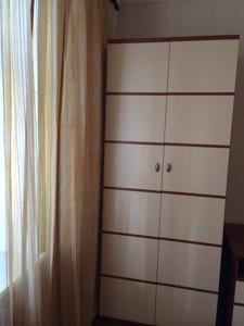 Квартира Круглоуниверситетская, 17, Киев, H-21443 - Фото 8