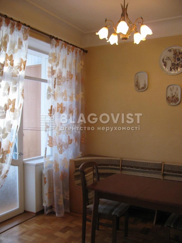 Квартира H-21443, Круглоуниверситетская, 17, Киев - Фото 14