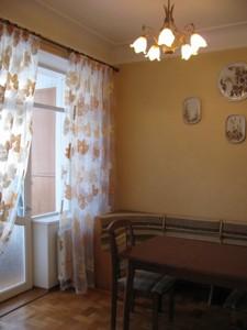 Квартира Круглоуниверситетская, 17, Киев, H-21443 - Фото 12