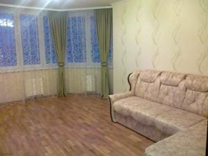Квартира Урловская, 40, Киев, Z-1159304 - Фото3