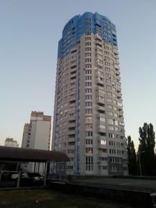 Квартира Ревуцького, 7в, Київ, H-42815 - Фото 15