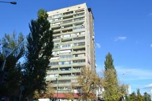 Квартира Шамо Ігоря бул. (Давидова О. бул.), 2/7, Київ, Z-645777 - Фото