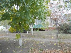 Офис, Подвысоцкого Профессора, Киев, Z-1533832 - Фото3