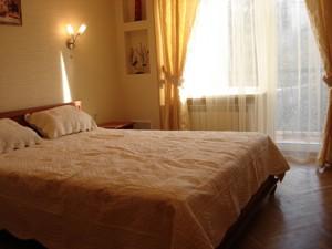 Квартира Гончара Олеся, 59, Киев, X-25979 - Фото3