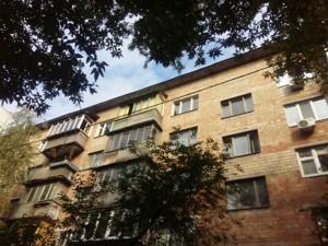 Квартира Златоустовская, 1, Киев, R-33039 - Фото3