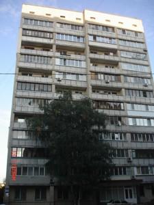 Квартира Бехтеревский пер., 10, Киев, F-37595 - Фото 1