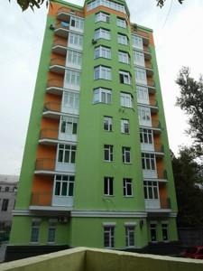 Квартира Кирилловская (Фрунзе), 85/87а, Киев, R-6579 - Фото