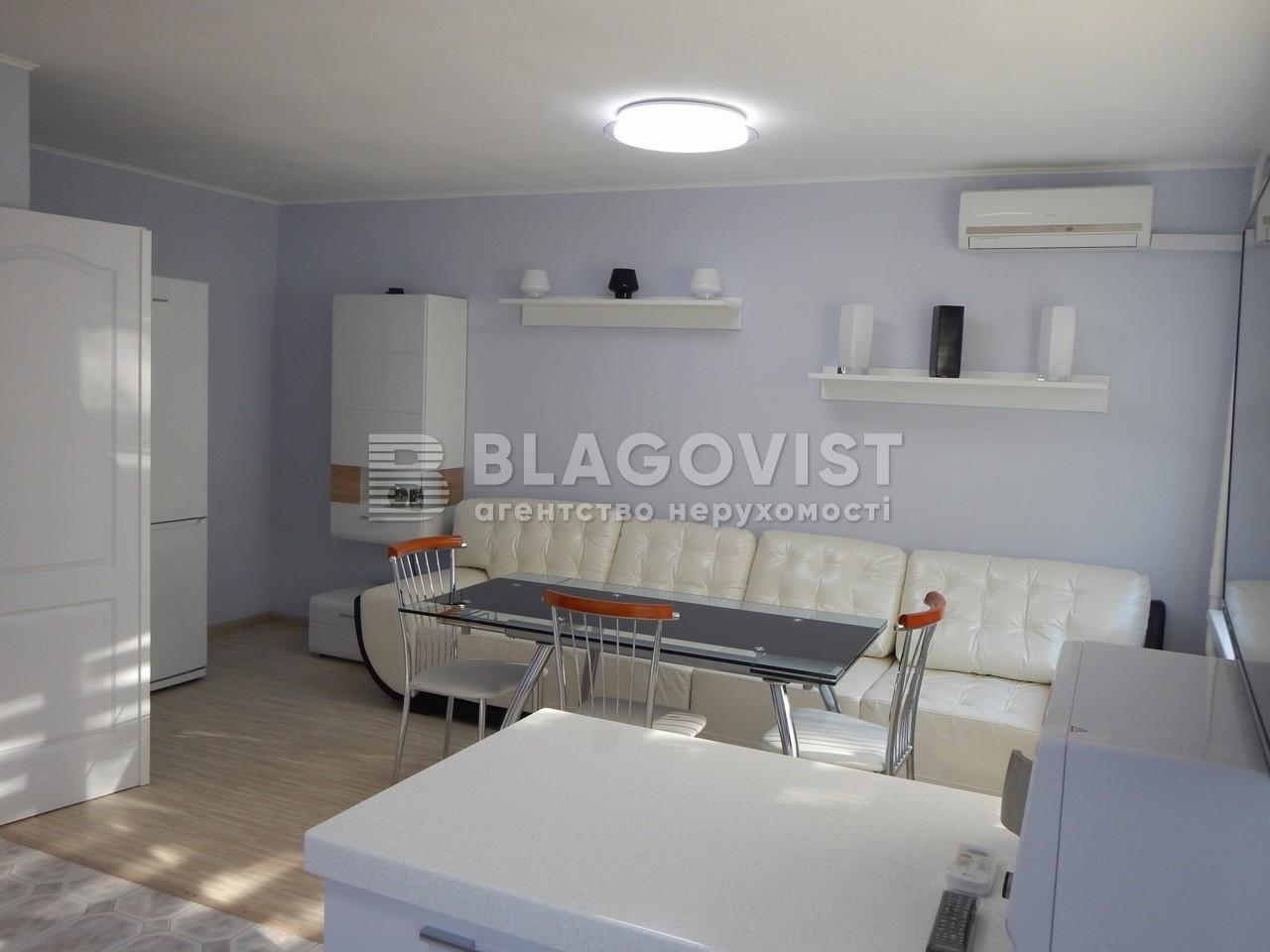 Квартира A-104705, Гордиенко Костя пер. (Чекистов пер.), 1а, Киев - Фото 6