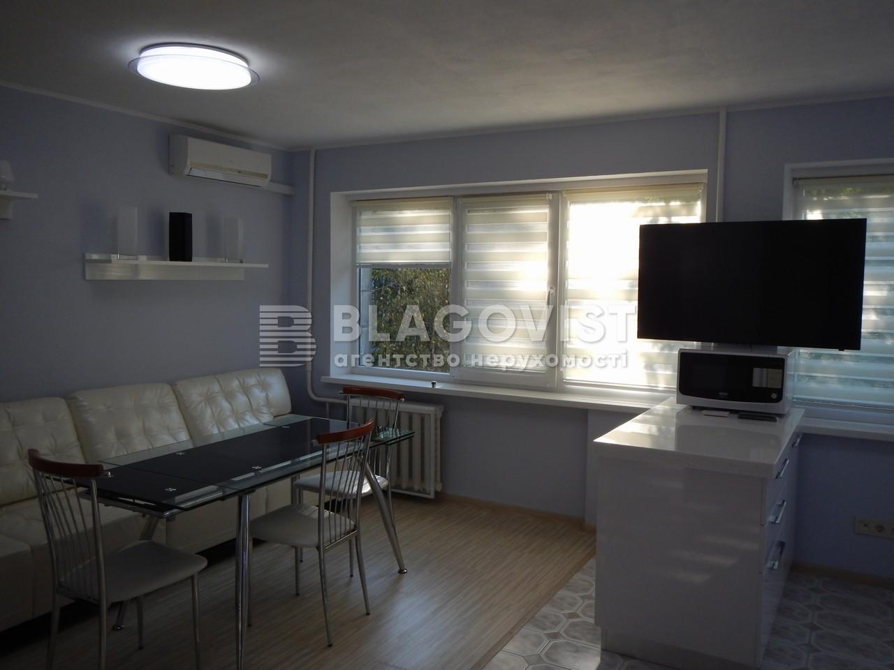 Квартира A-104705, Гордиенко Костя пер. (Чекистов пер.), 1а, Киев - Фото 7