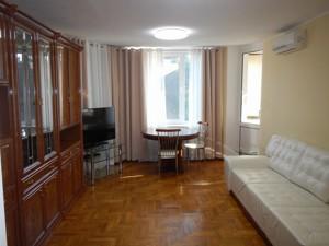 Квартира Гордиенко Костя пер. (Чекистов пер.), 1а, Киев, A-104705 - Фото 9