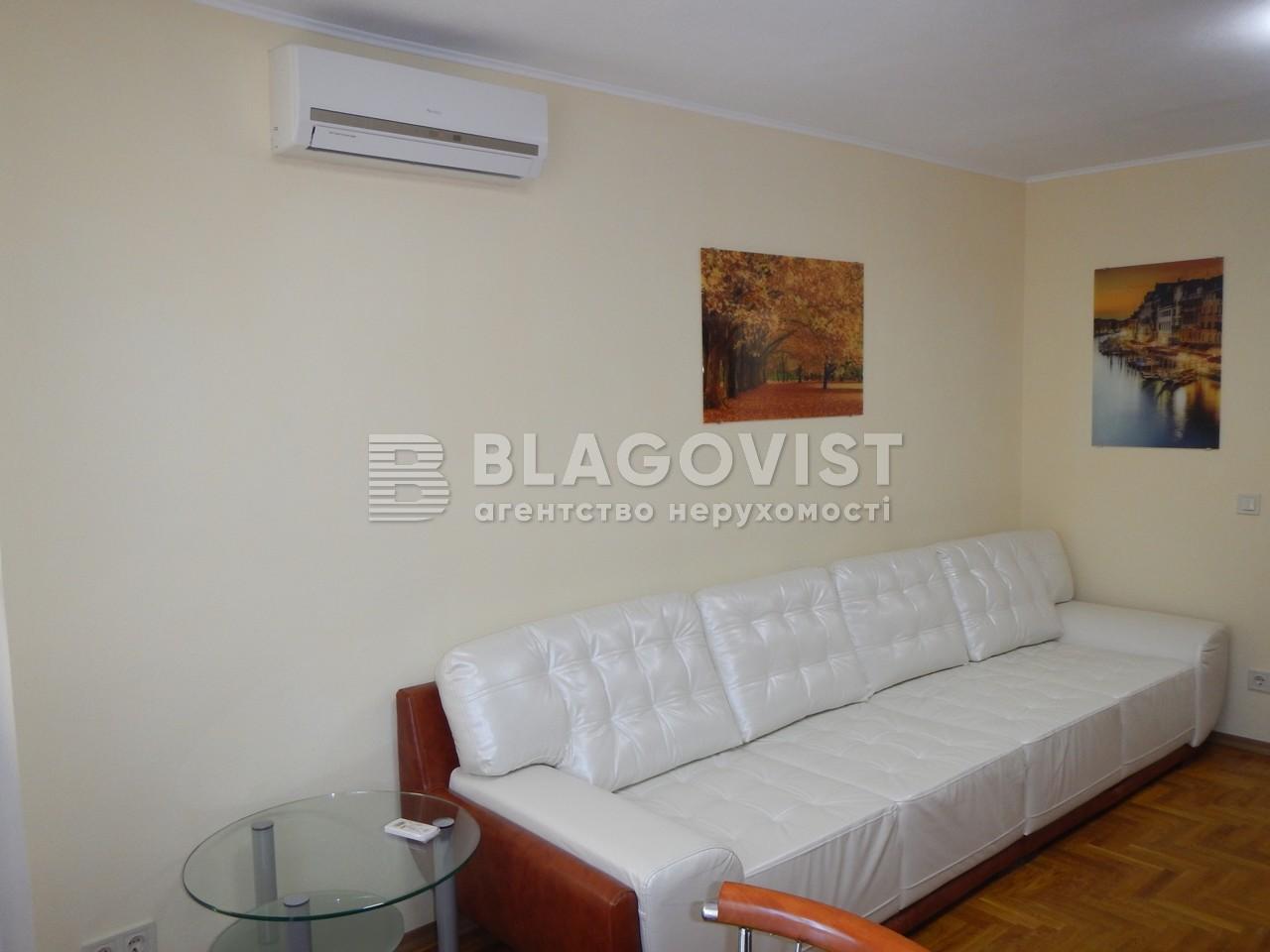 Квартира A-104705, Гордиенко Костя пер. (Чекистов пер.), 1а, Киев - Фото 14