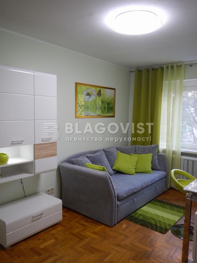 Квартира A-104705, Гордиенко Костя пер. (Чекистов пер.), 1а, Киев - Фото 16