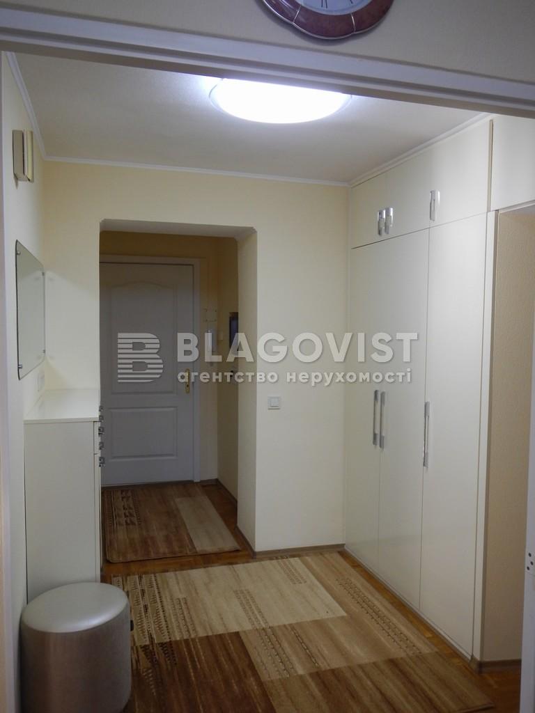 Квартира A-104705, Гордиенко Костя пер. (Чекистов пер.), 1а, Киев - Фото 26