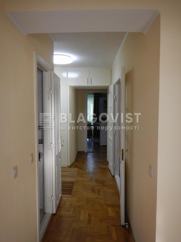 Квартира A-104706, Гордиенко Костя пер. (Чекистов пер.), 1а, Киев - Фото 9