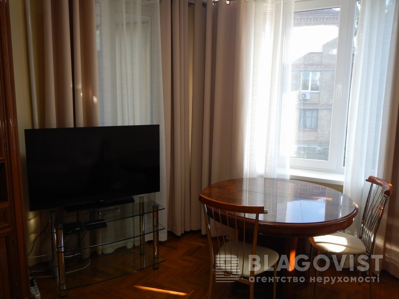Квартира A-104706, Гордиенко Костя пер. (Чекистов пер.), 1а, Киев - Фото 11