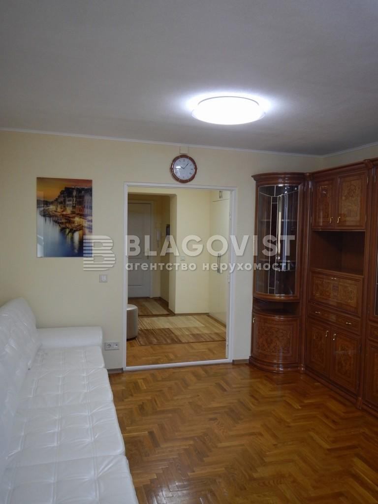 Квартира A-104706, Гордиенко Костя пер. (Чекистов пер.), 1а, Киев - Фото 13