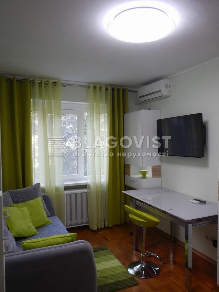 Квартира A-104706, Гордиенко Костя пер. (Чекистов пер.), 1а, Киев - Фото 17